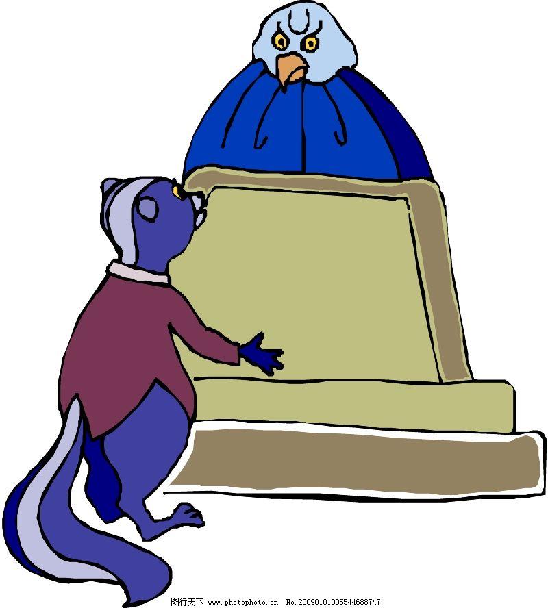 动物拟人化卡通0049