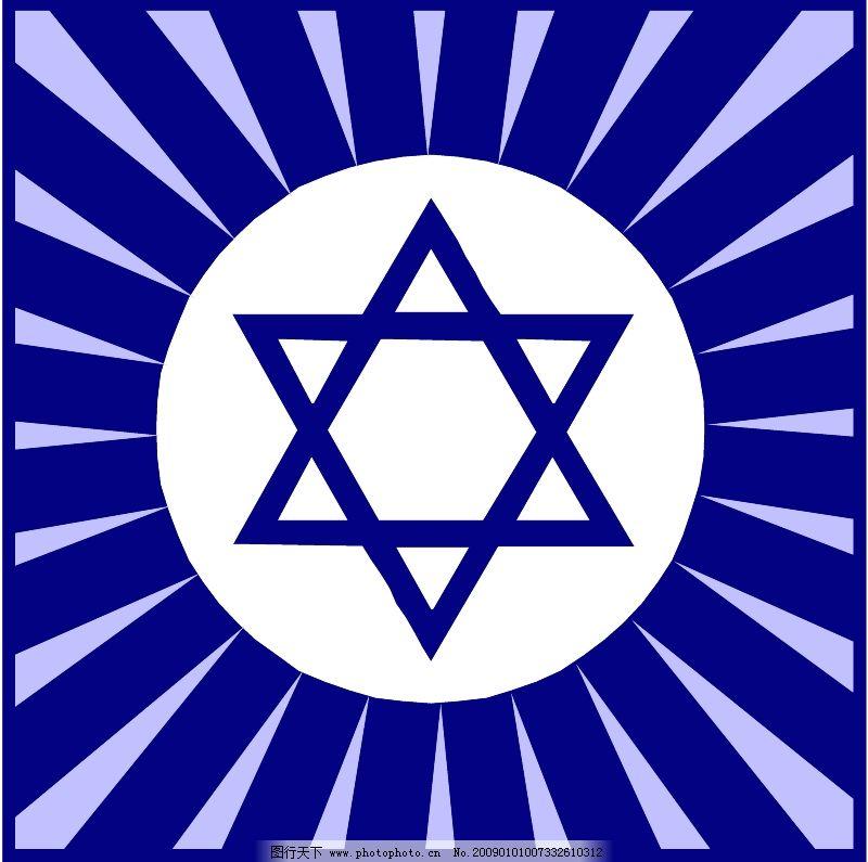 原始宗教1310_其他_海报设计_图行天下图库