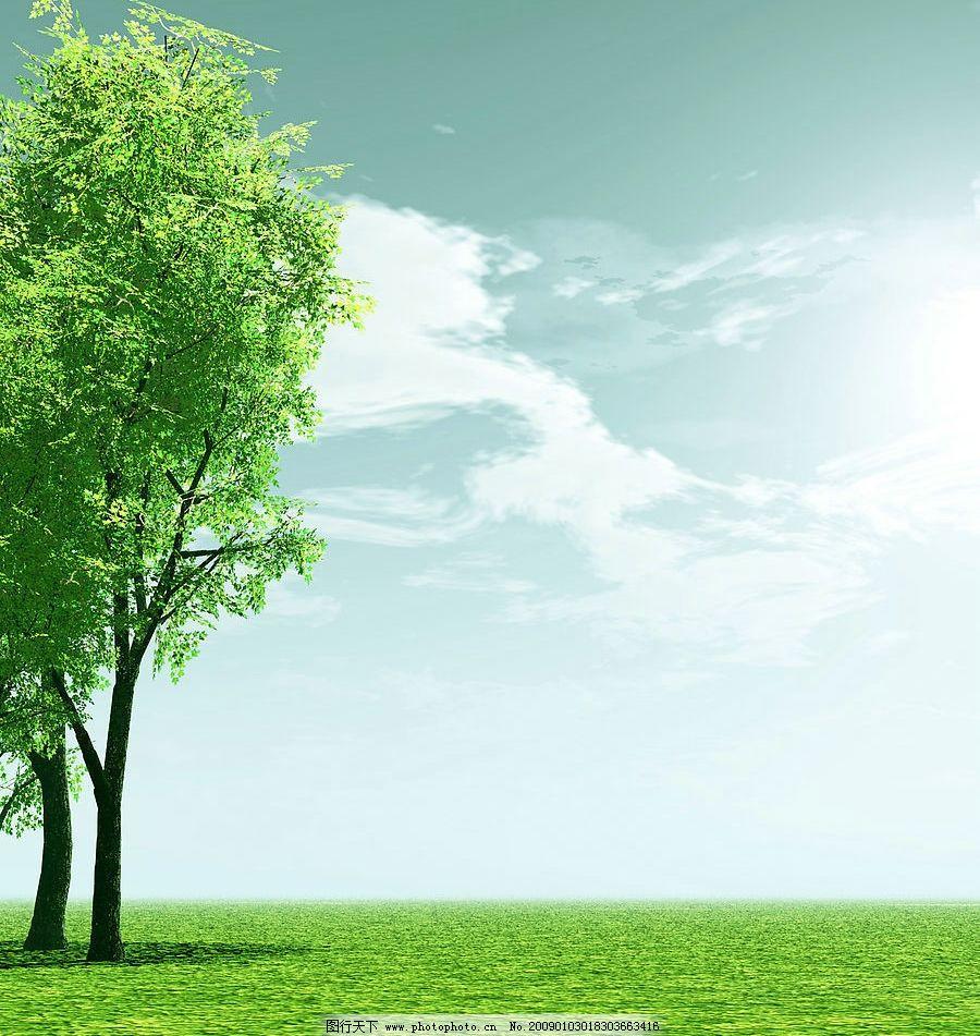 草原 草地 天空 白云 树 倒影 叶子 动漫动画 动漫人物 设计图库 300