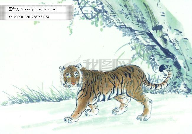 中华艺术绘画_古画_动物绘画_老虎_中国古代绘画