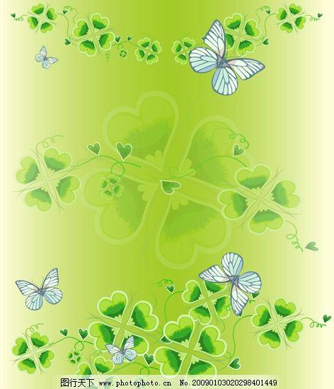 绿色飞扬 绿色四叶花 绿色藤 紫色蝴蝶 淡绿色渐变背景 底纹边框 底纹