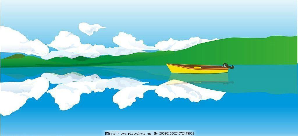 海边风景1 大海 天空 椰子树 自然景观 山水风景 矢量图库 cdr