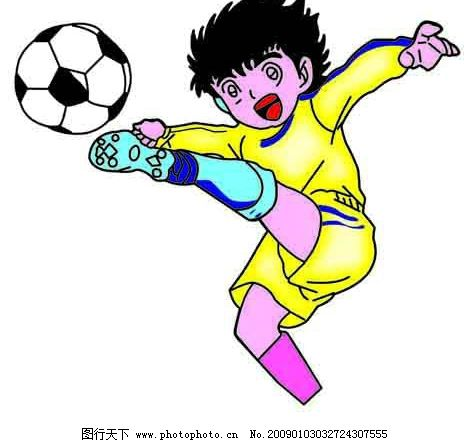 足球小子 足球 小人 卡通 球员 日本卡通人物 踢球 抬腿 psd分层素材