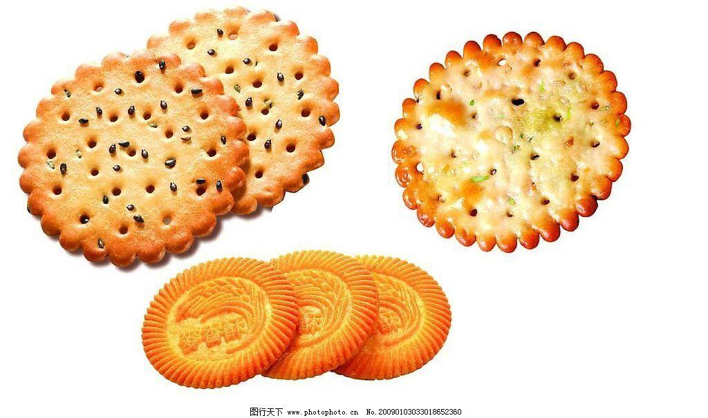 饼干 食品 生活用品 食物 点心 300线分辨 psd分层素材 源文件库 300