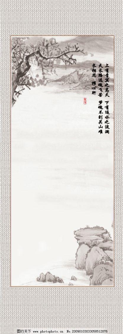 重阳节 卷轴矢量