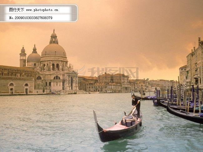 欧式建筑 欧式建筑免费下载 船 水城 小舟 图片素材 其他