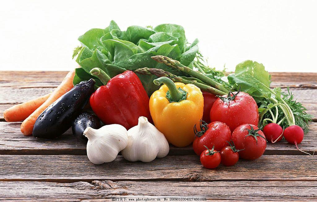 蔬菜 茄子 西红柿 胡萝卜 辣椒 青菜 红萝卜 木板 餐饮美食