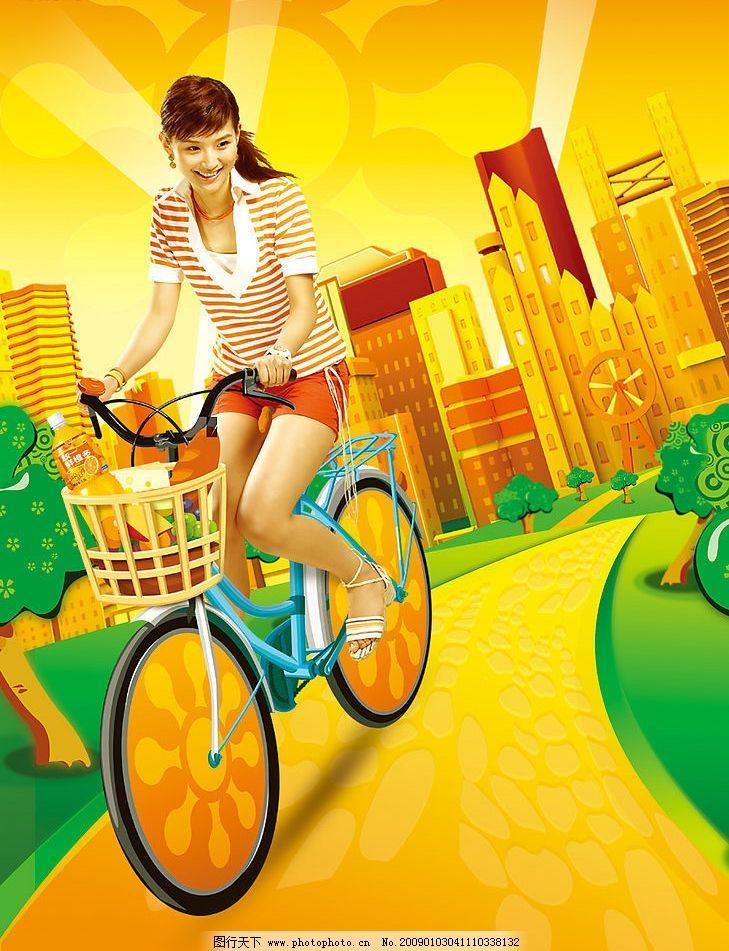 阳光 少女 人物 活泼 黄色 橙色 自行车 车子 骑车子 楼房 绿色 太阳