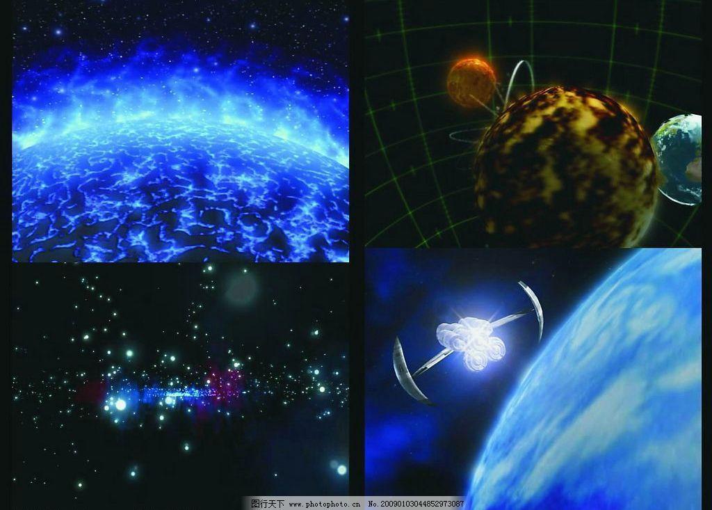 宇宙奇观系列 视频素材