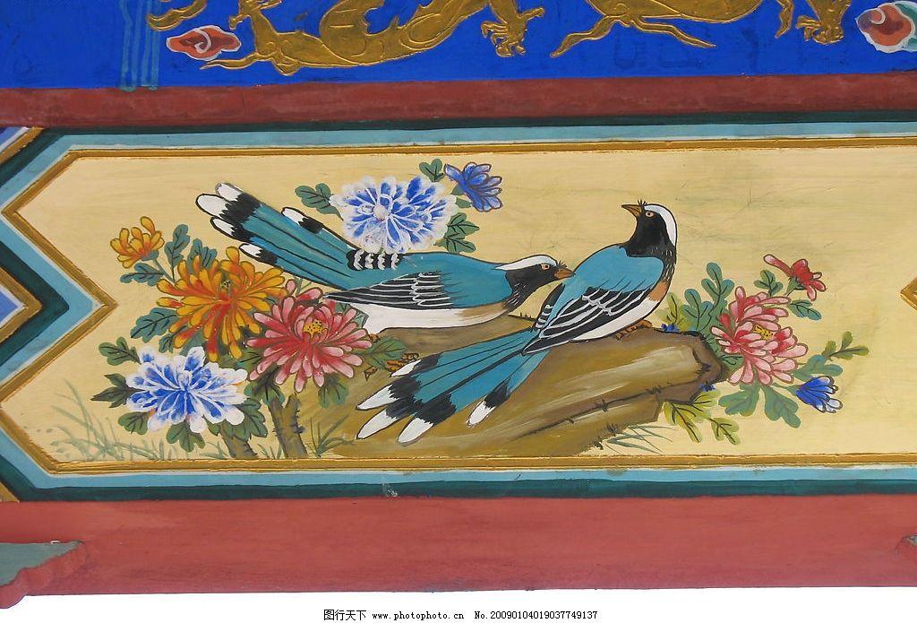 古建彩绘 传统 庙宇 吉祥 牡丹花 绶带 国画 花鸟 凉亭