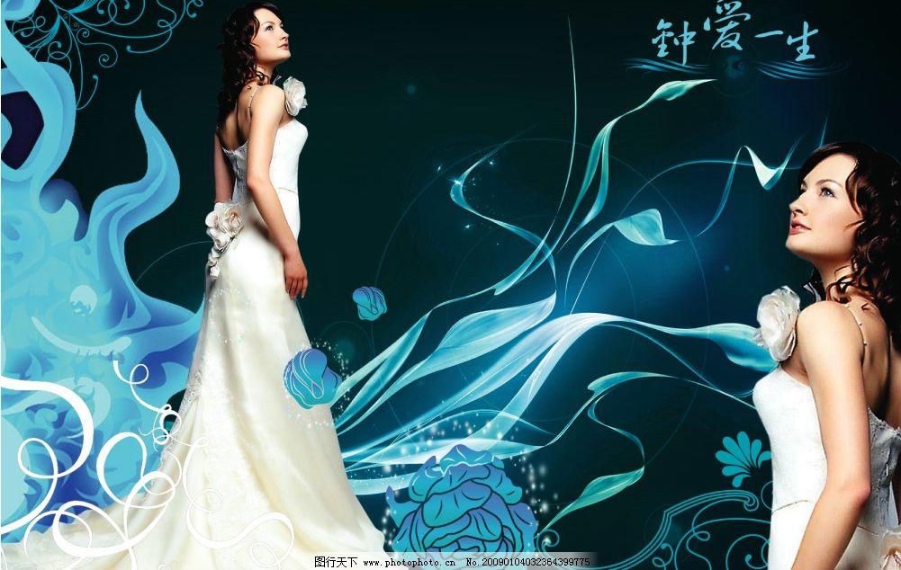 浪漫一生言情小�9n�_钟爱一生浪漫婚纱照图片
