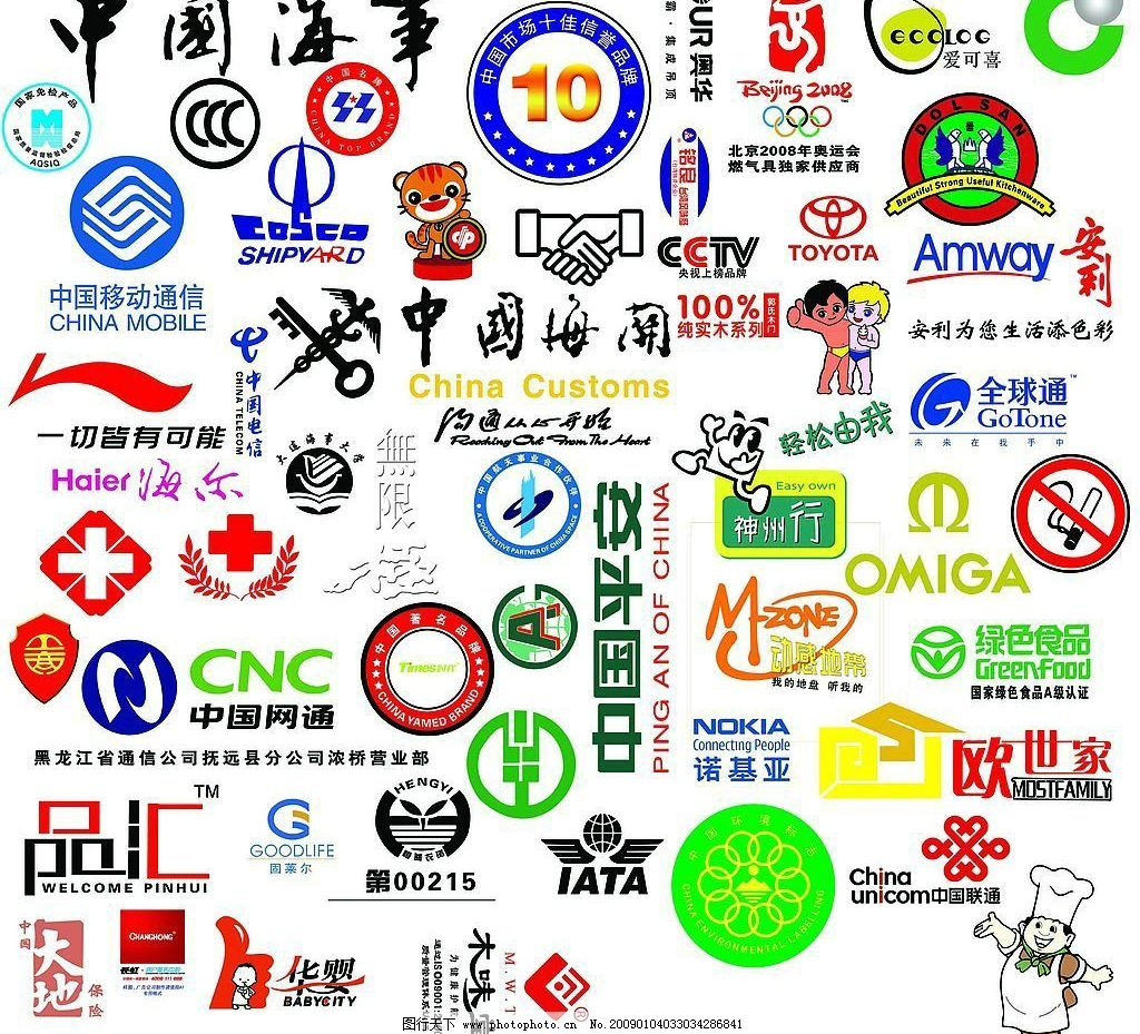 电信logo素材