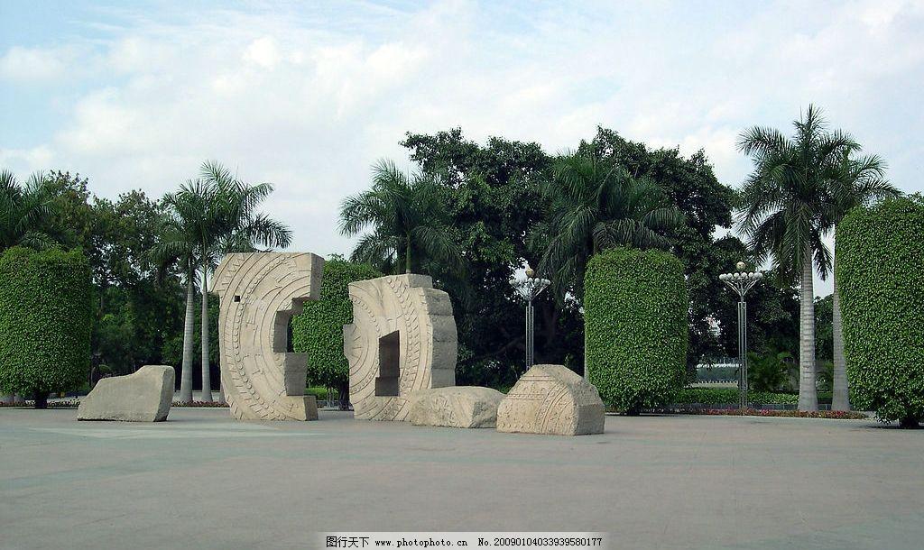 广西南宁风景图片