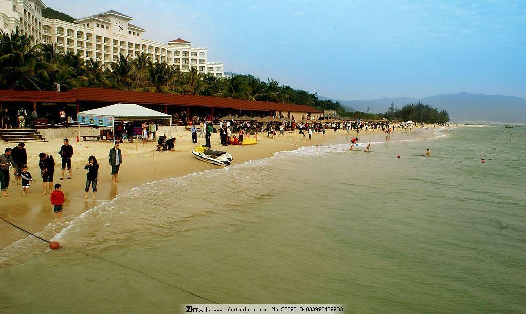 海边度假 大海 游人 沙滩 椰树 房子 天空 旅游摄影 国内旅游 摄影