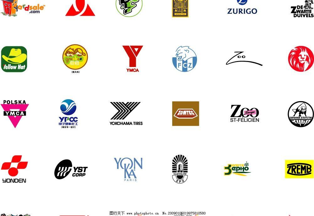 矢量 标志 国外 精细 狮子 牛 字母 变形 标识标志图标 矢量图库