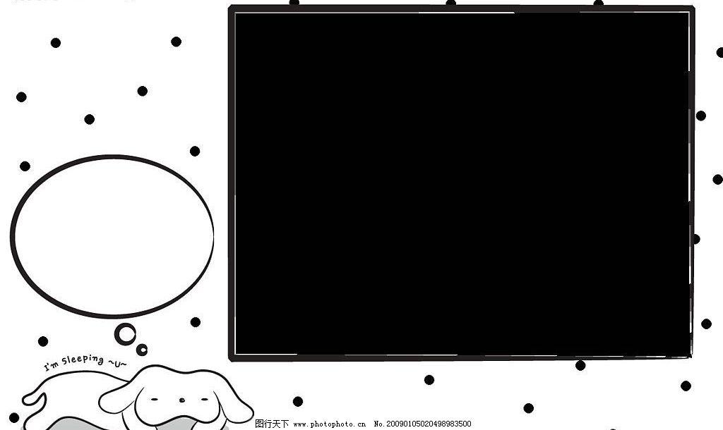 韩国可爱相框827 相框 底纹边框 边框相框 设计图库 72dpi png