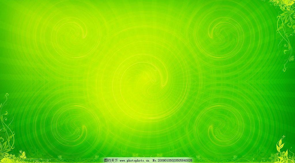光环 光线 线条 光源 太阳 花边 花藤 绿色 阳光 花 底纹边框 条纹