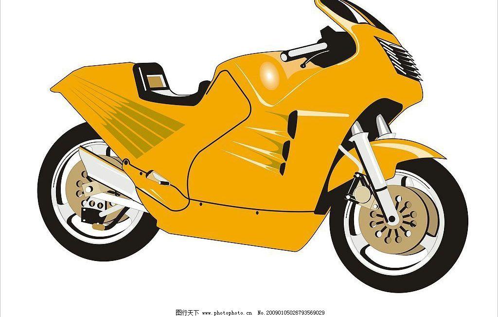 摩托车�:`'�fj9��:`(9.#�)��be�f_摩托车图片