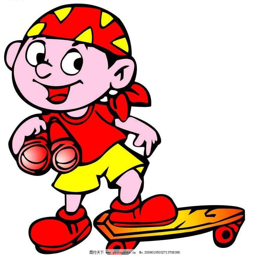 滑板小人 望远镜 脚踩滑板 张口小人 卡通女孩 psd分层素材 人物 源