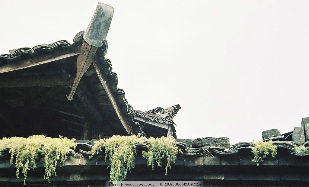 屋檐 古建筑 瓦片 石砖 旅游摄影 人文景观 摄影图库 72dpi jpg