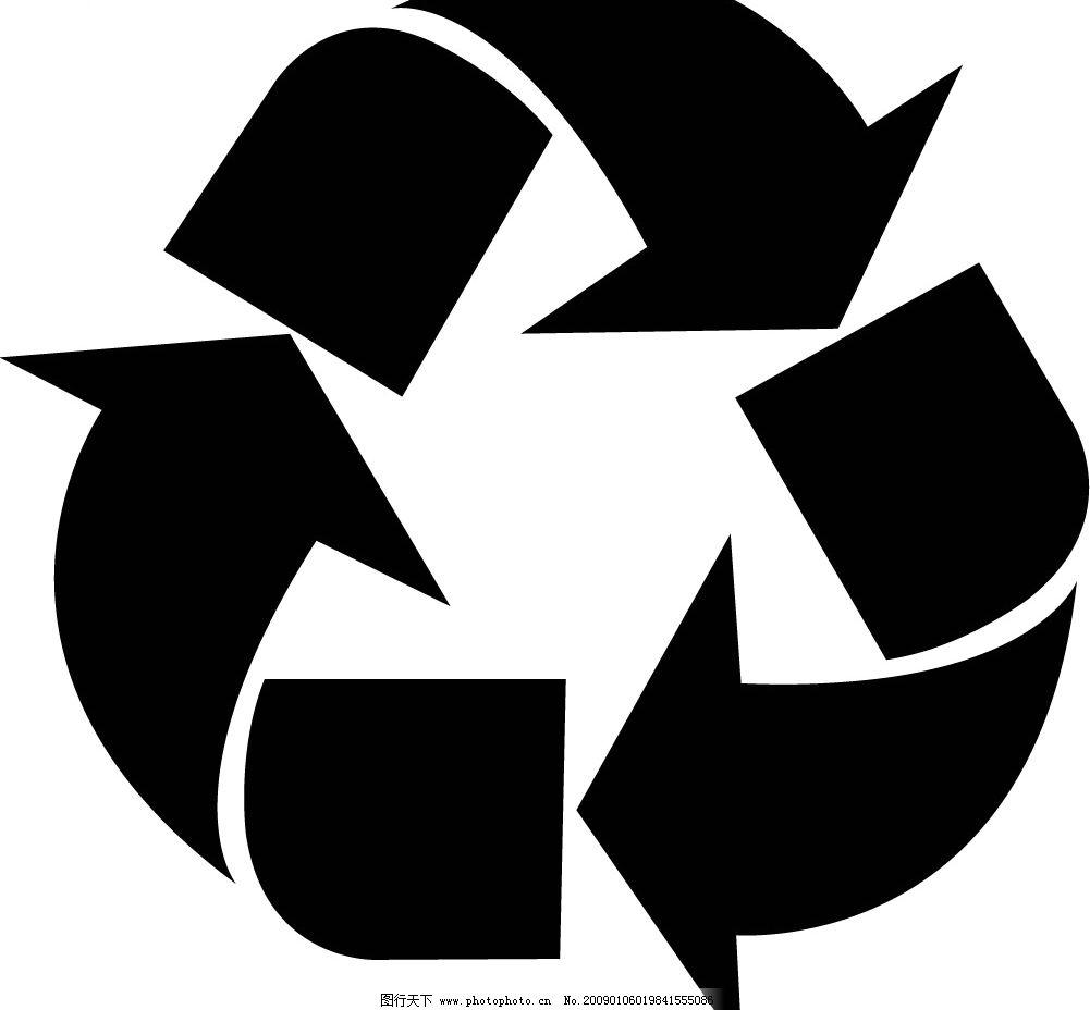 标志 循环使用 标识标志图标 矢量图库