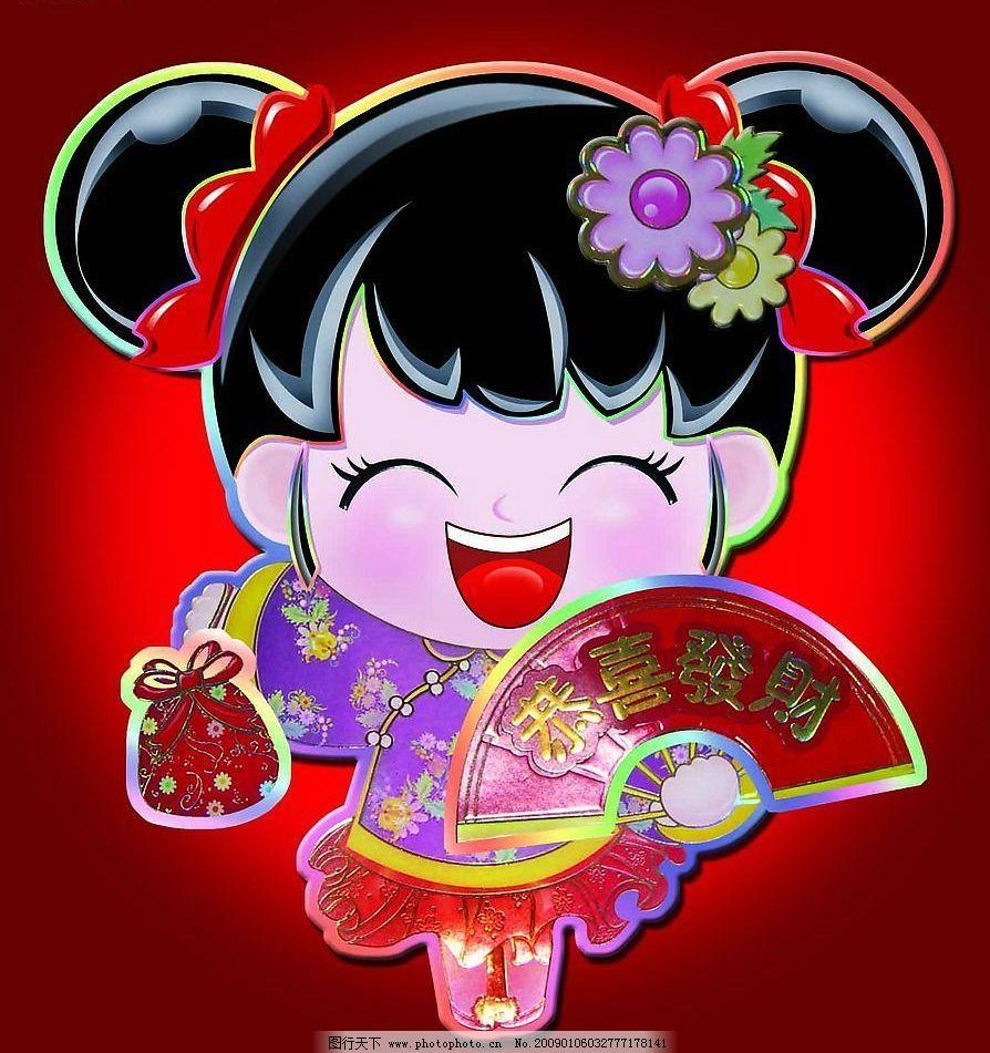 金童玉女 童男童女 扇子 吉祥物 喜庆 新年快乐 psd分层素材 人物 源