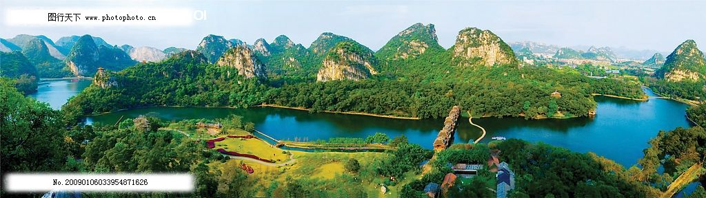广西省柳州市龙潭风景区图片