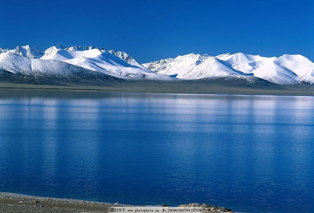 雪山 大海 蓝天 自然景观 山水风景 摄影图库 300dpi jpg