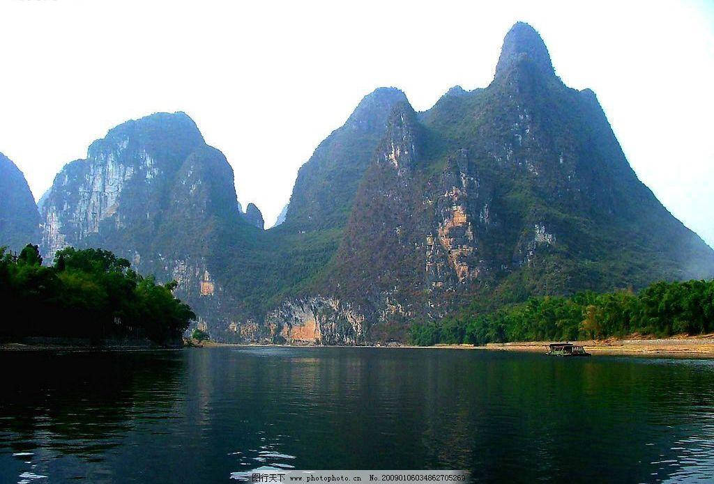 漓江 山水 桂林 仙境 倒影 自然景观 自然风景 摄影图库 72dpi jpg