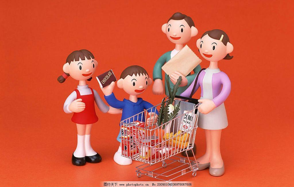 温馨家庭图片