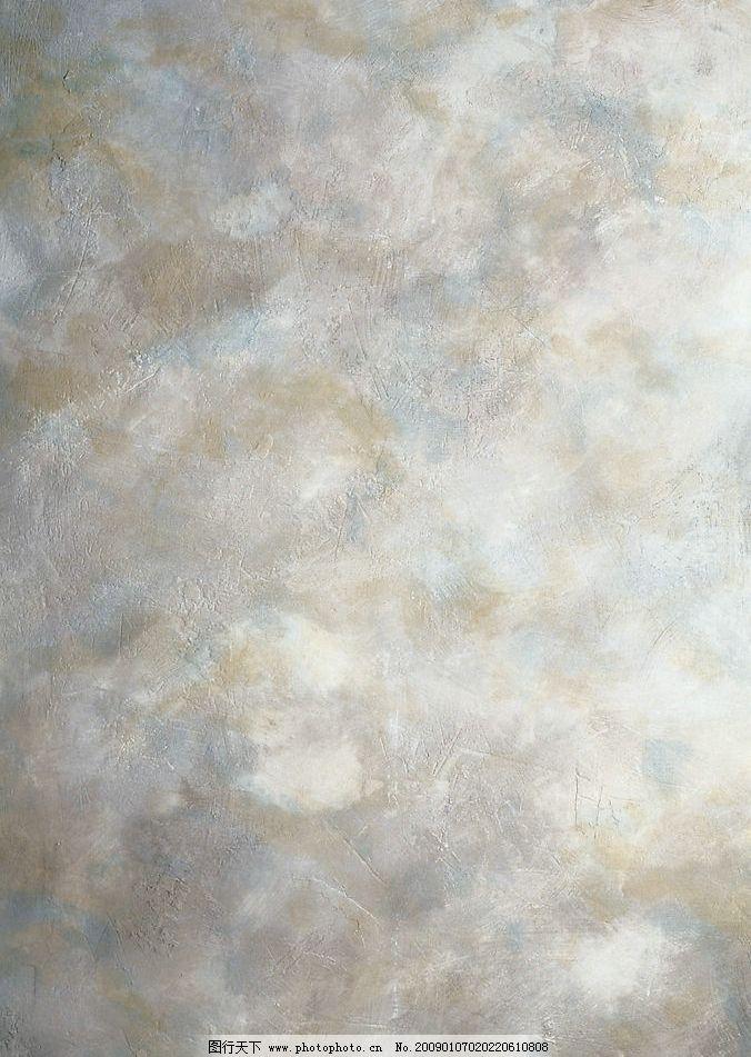 欧式底纹 底纹 幻彩 现代背景 背景 底纹素材 欧式素材 个性纹理 底纹