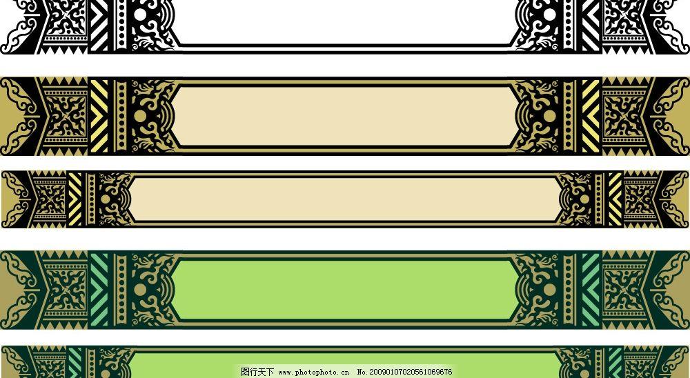 ppt 背景 背景图片 边框 模板 设计 相框 1000_548
