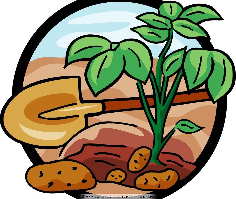 植物土豆铲子矢量图片