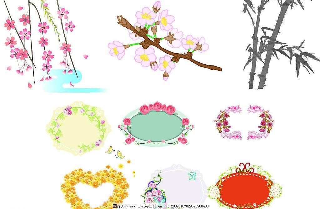 花框 花 花边 竹叶 竹子 国画竹叶 边框 相框 矢量蝴蝶 广告设计 矢量