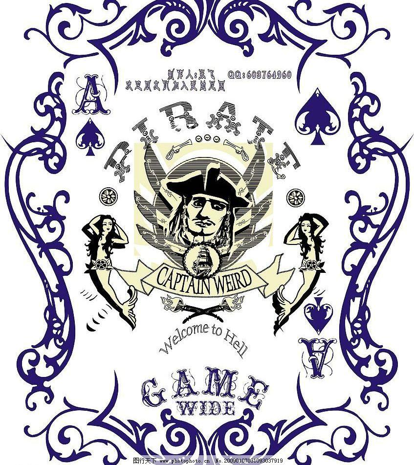 图形设计扑克牌设计样品图片