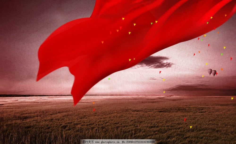 五星红旗 隆重 纪念 美女 舞蹈 跳舞 30年 30周年 09 底纹 花纹 边框