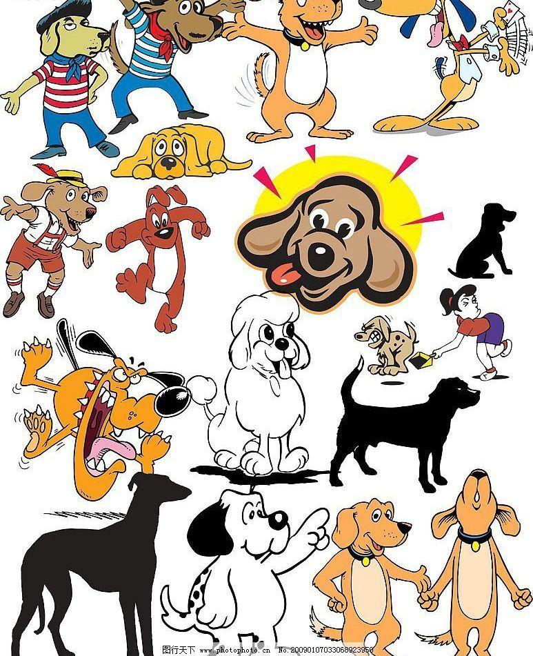 动物十二生肖狗图片