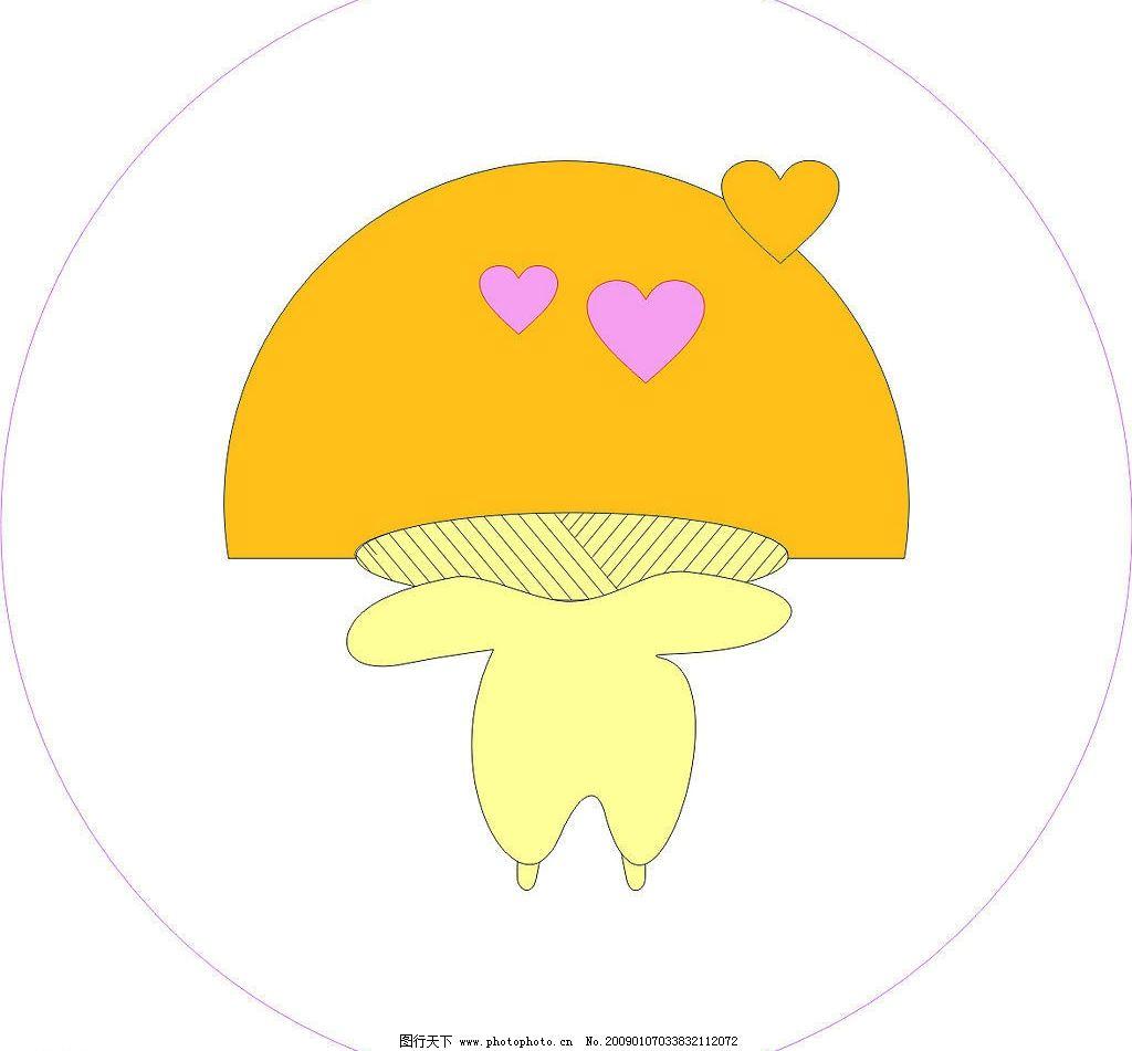 小可爱 图标 小蘑菇 爱心图片