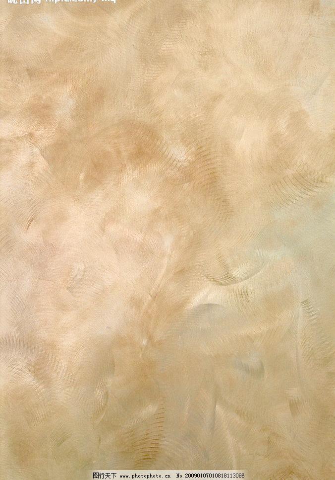 300DPI JPG 背景 背景底纹 底纹 底纹边框 底纹素材 幻彩 欧式底纹 欧式素材 欧式底纹系列设计素材 欧式底纹系列模板下载 欧式底纹系列 欧式底纹 底纹 幻彩 现代背景 背景 底纹素材 欧式素材 个性纹理 底纹系列 底纹边框 背景底纹 设计图库 300dpi jpg 家居装饰素材 其它