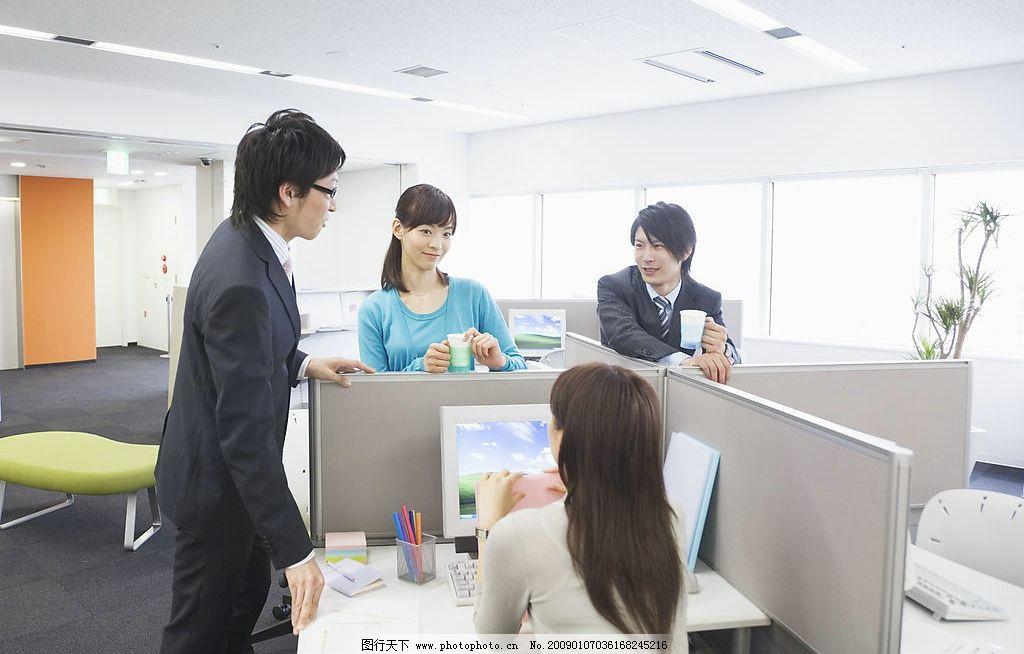 办公室人物图片