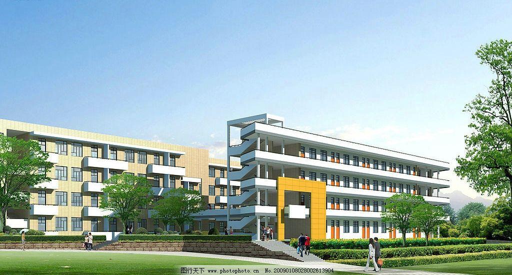 小学教学校建筑效果图 小学 教学楼 建筑效果图 环境设计 建筑设计 设