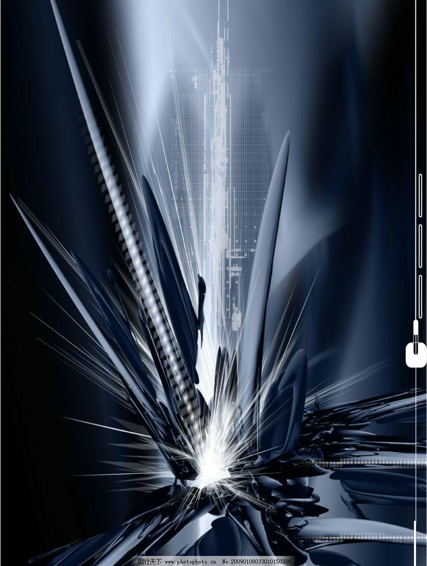 抽象科技 分层素材 科技 背景 底图 素材 psd分层素材 源文件库 350