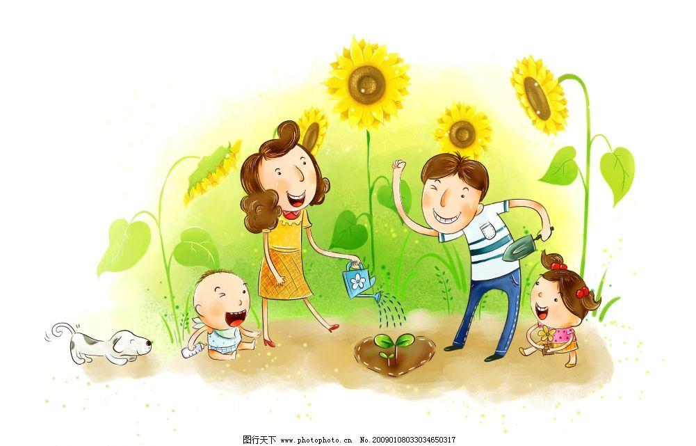 幸福家庭 幸福生活 儿童 卡通人物 向日葵 小狗 源文件库 设计图图片