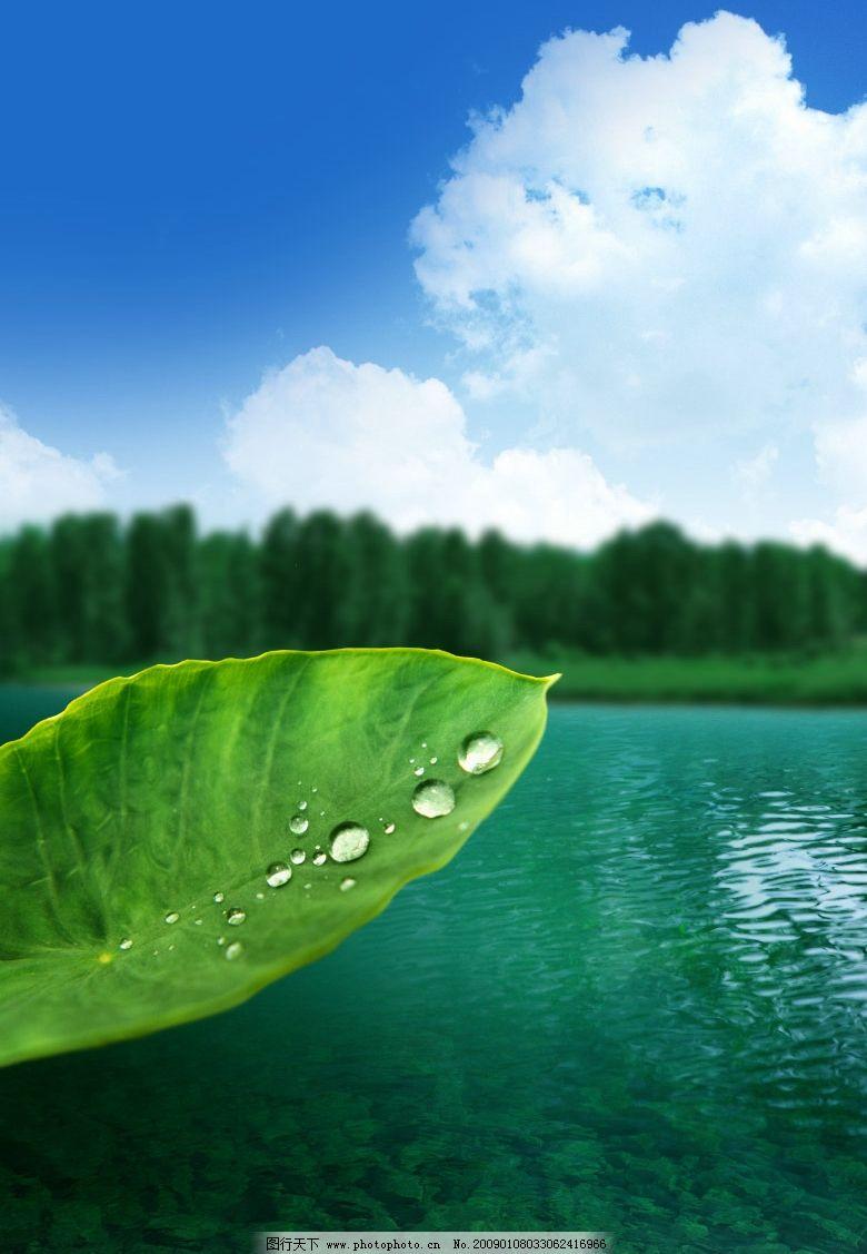 自然风光图片 湖中景色 时尚 风景 自然 清新 高像素 野外 湖 水 景色