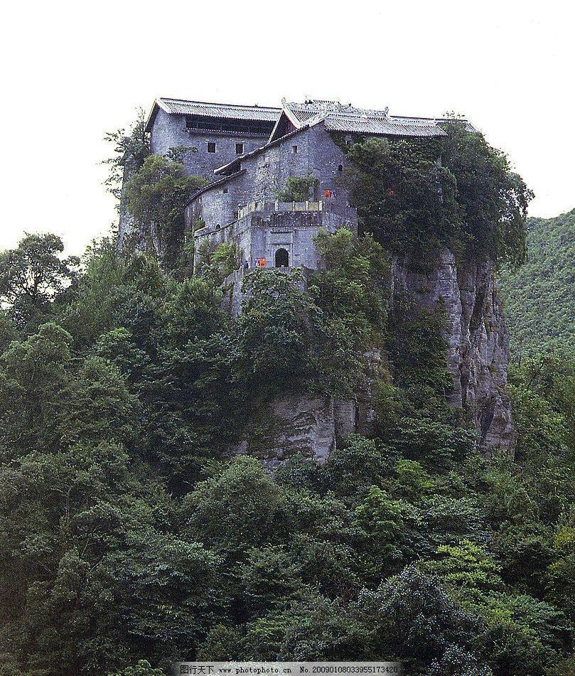 贵州安顺天台山民间神庙远眺图片