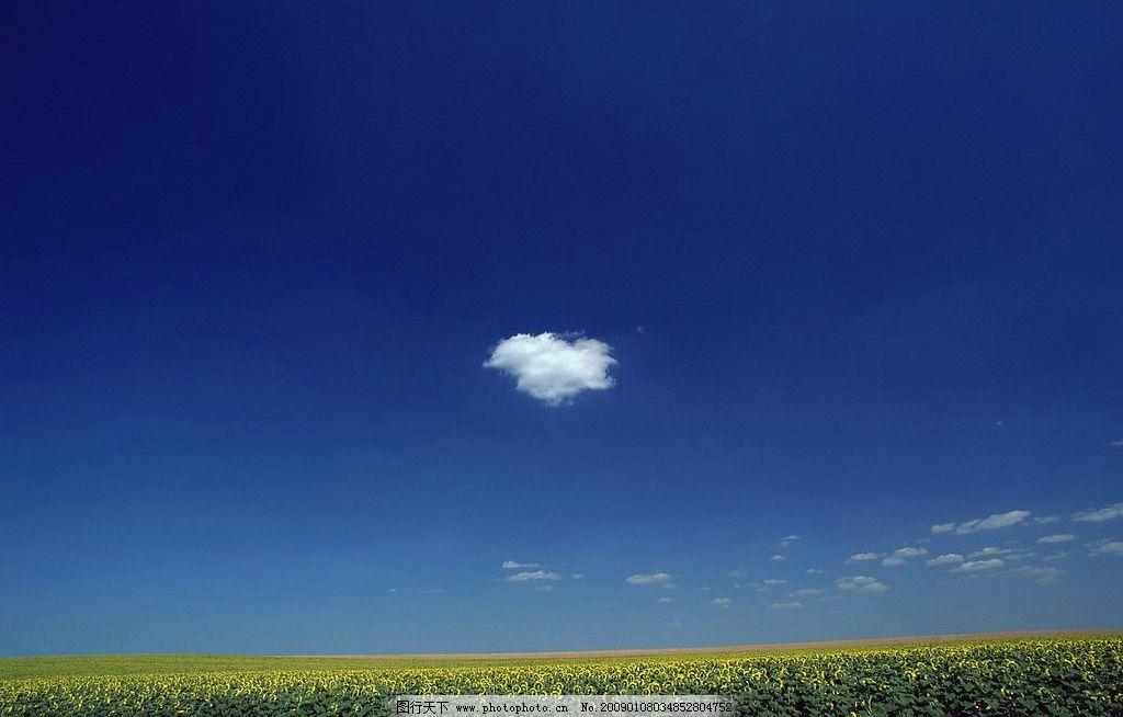 天空 蓝天 白云 蓝色 蔚蓝 自然景观 自然风景 摄影图库