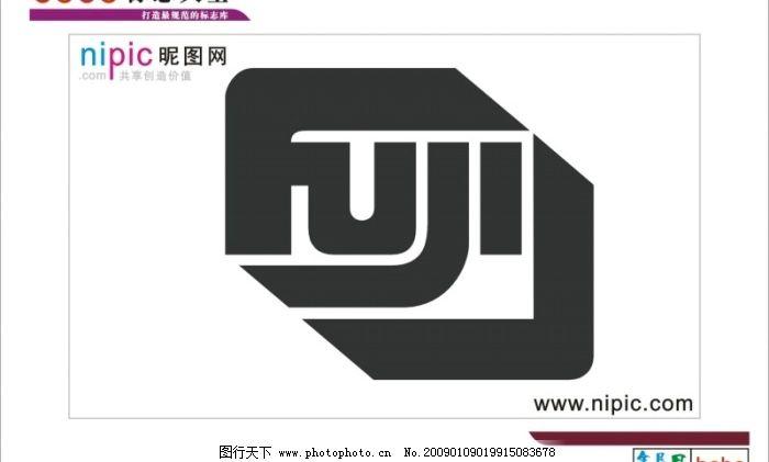 百富士logo雕刻