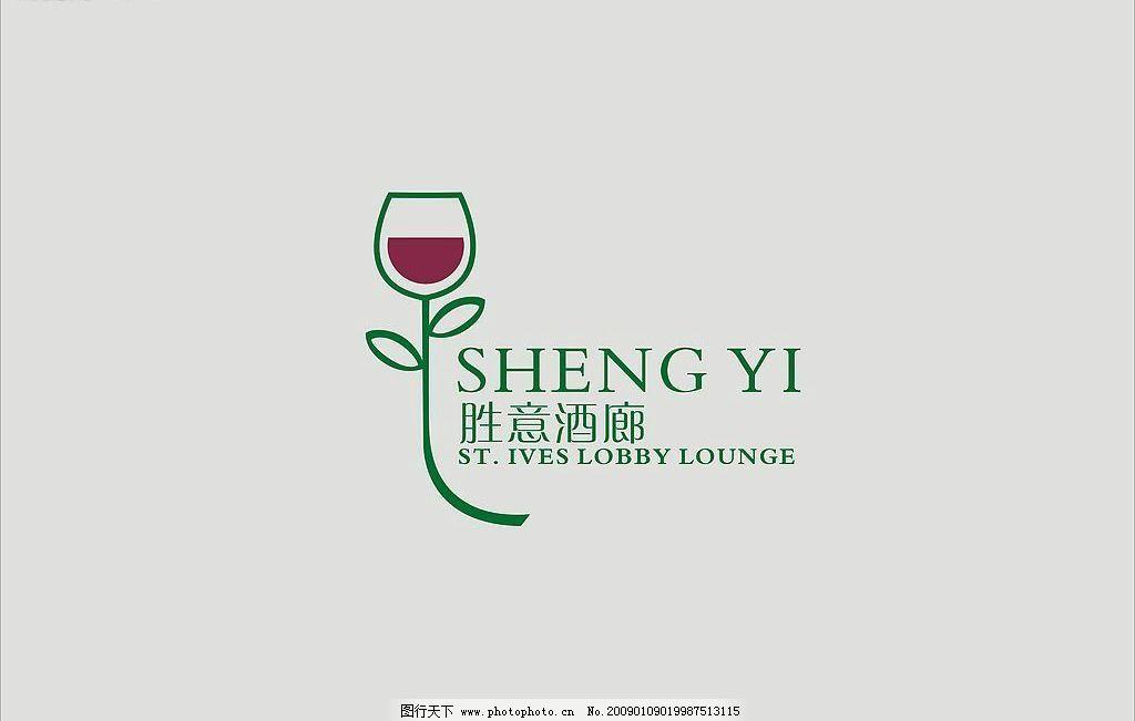 酒吧 酒坏 花朵 标识标志图标 企业logo标志 矢量图库 cdr