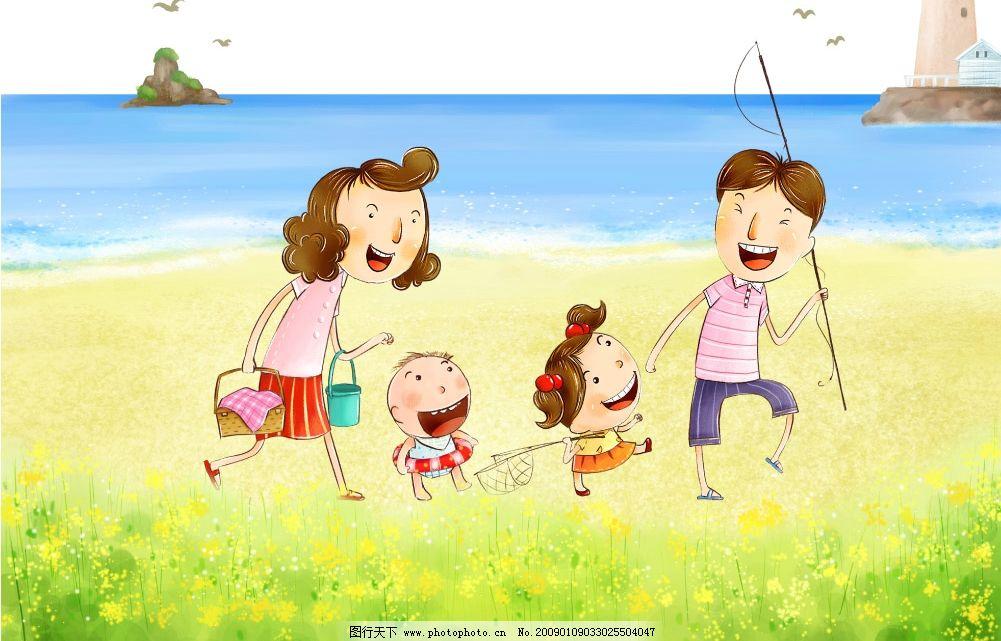幸福家庭 幸福生活 卡通人物 儿童 花 大海 海鸥 源文件库 设计图