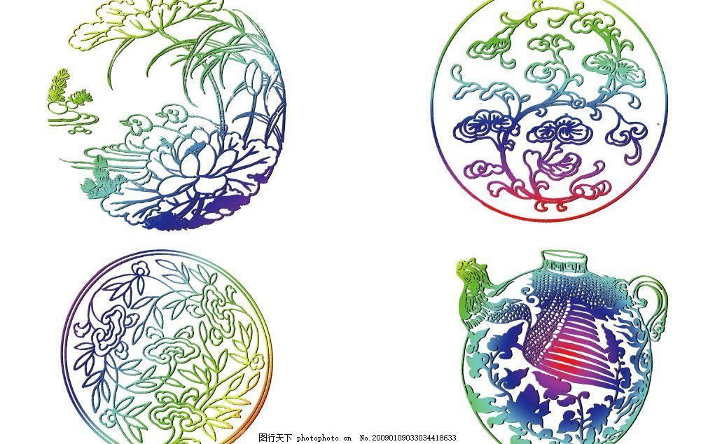 传统元素3 花 花边 荷花 剪纸 彩色花纹 吉祥图案 鸳鸯 源文件库